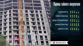 видео Компания Группа ПСН: отзывы, новостройки, информация о застройщике.