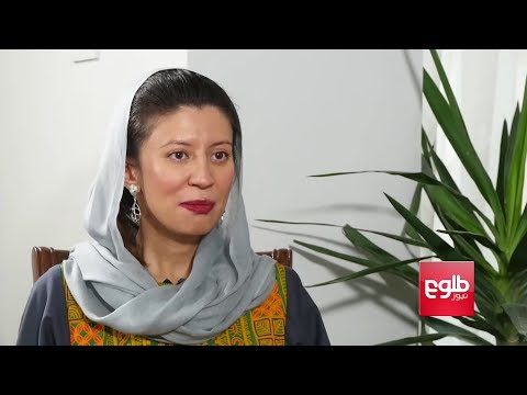 PURSO PAL: Political Analyst Discusses Afghan Peace Process