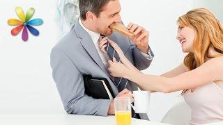 Как помочь мужу зарабатывать больше? – Все буде добре. Выпуск 794 от 19.04.16