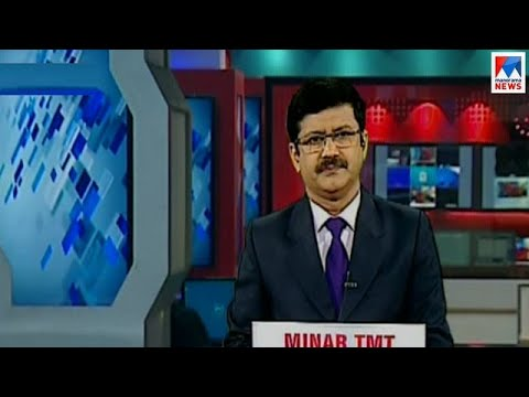 6 P M News | News Anchor - Pramod Raman | November 7, 2017