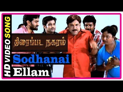 Thiraipada Nagaram Movie | Songs | Sodhanai Ellam Song | Priya Scolds Senthil For Drinking