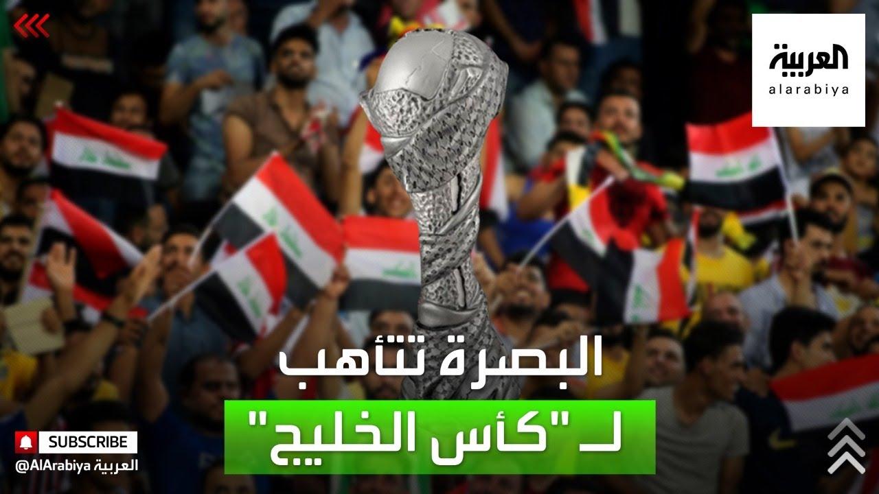 البصرة تستعيد مكانتها الرياضية باستضافة المنتخبات ونجوم كرة القدم  - 00:57-2021 / 4 / 6