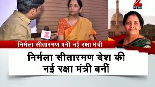 Video Watch : First woman defence minister Nirmala Sitharaman speaks about her appointment download MP3, 3GP, MP4, WEBM, AVI, FLV September 2017