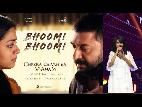 Bhoomi Bhoomi Song |  Shakthisree Gopalan | CCV Audio Lanuch | C5d