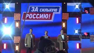 Смотреть видео Евгений Кунгуров(Митинг-концерт Россия-Севастополь-Крым) онлайн