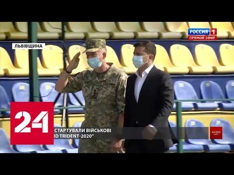 На Украине стартовали