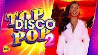 Мария Вебер - Cara Mia  ( #TopDiscoPop - 2, 2017 Live Full HD )