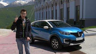 Обзор Renault Kaptur 2016 // АвтоВести Online