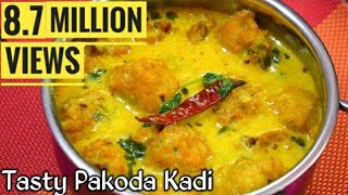 स्पेशल पकोड़ा कढ़ी | Pakoda Kadhi Recipe | Kadhi Pakoda Recipe In Hindi | Kadi Recipe | Indian Recipes