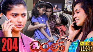 Dharani | Episode 204 28th June 2021 Thumbnail