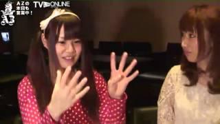 Recorded on 12/02/12 上原ももかちゃんゲスト。AZの本日も営業中!アシ...