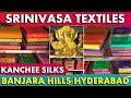 Kanchi Silks-Srinivasa Textiles-Banjara Hills-Hyderabad | Saree Shops in Hyderabad