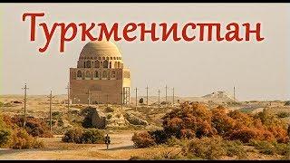 Загадочный Туркменистан, Древний Мерв, город Байрамали. Восточный базар.