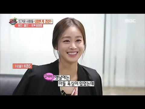 [Section TV] 섹션 TV - Kim Tae Hee&Jeon Jihyeon, 'Pregnant' 20170702
