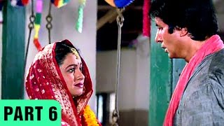 Aaj Ka Arjun (1990) | Amitabh Bachchan, Jayapradha | Hindi Movie Part 6 of 12 | HD