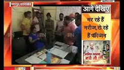 Two people fights with Gadarpur  police in Uttarakhand after initialization of operation Majnu