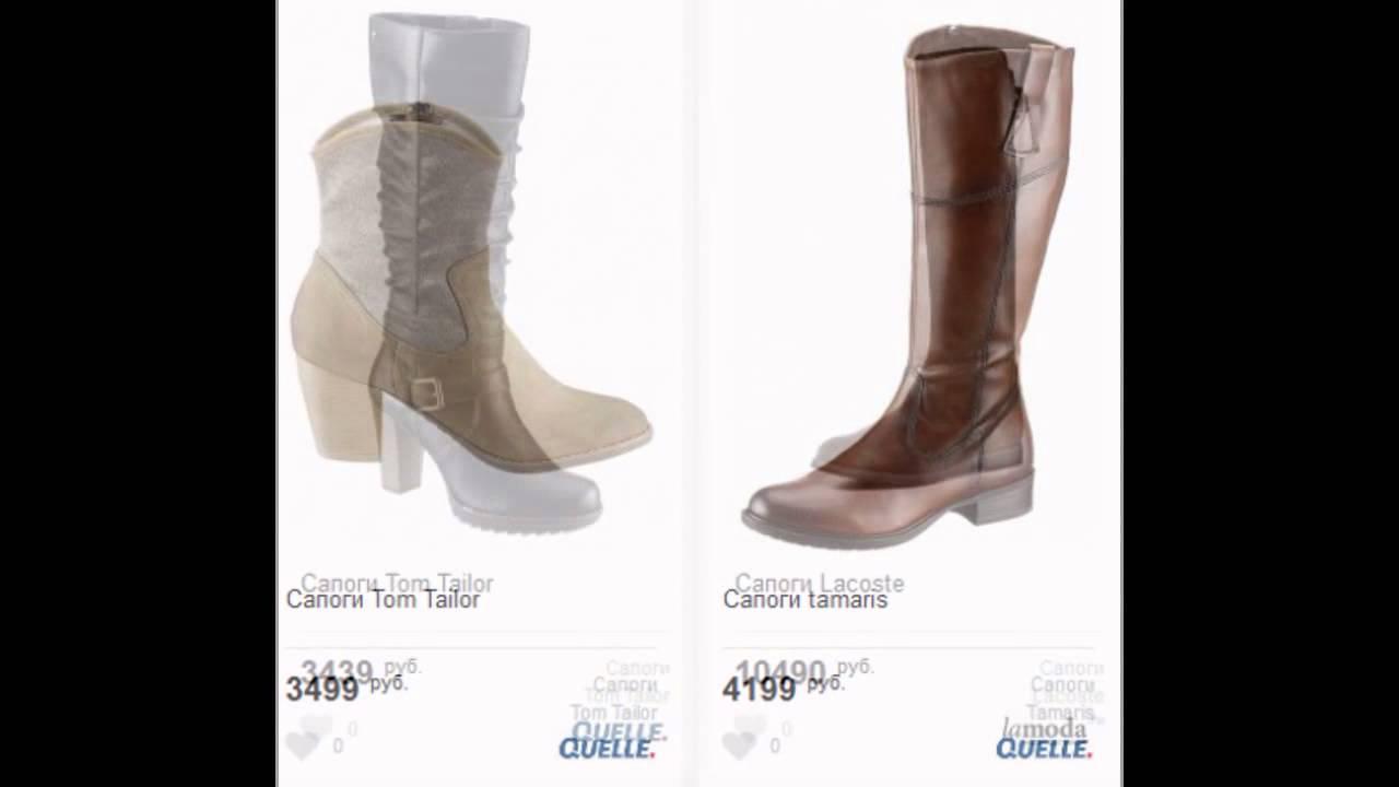 Каталог фирменной женской обуви adidas. В наличии модная обувь для. Зимние ботинки warm comfort женщины adidas neo. 4. 990 р. 6. 690 р. 71.