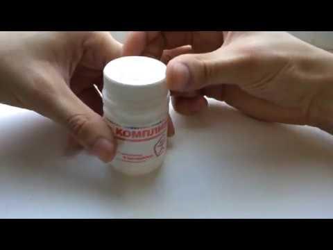 Как принимать витамины компливит 11 витаминов 8 минералов