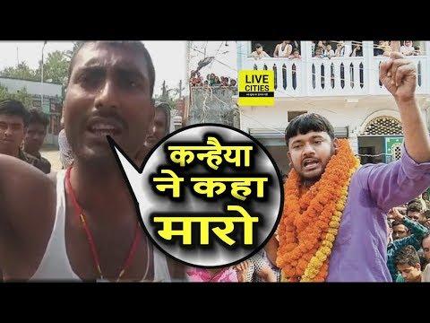 Kanhaiya Kumar के कहने पर Begusarai में विरोधियों की पिटाई, Video देख कर खुद समझ जाइये | LiveCities