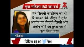 IAS Officer becomes victim of sexual harassment, posts her tale on FB