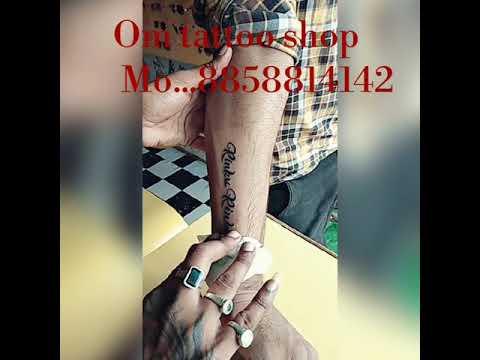 Name tattoo designs mo... 8858814142  8299512329