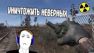 STALKER. МОНОЛИТ ПРОТИВ ВСЕХ. Call of chernobyl by stason174 6.02
