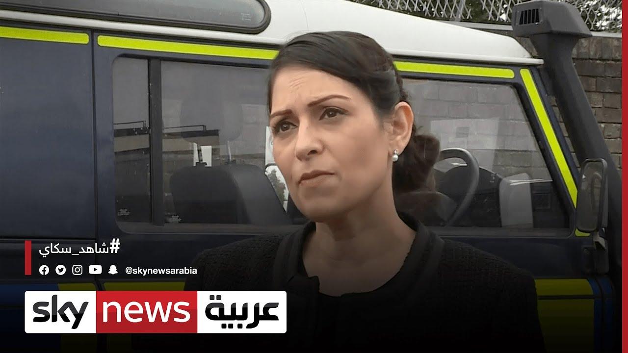 وزيرة الداخلية البريطانية: سنتخذ تدابير أمنية لحماية المشرعين بعد مقتل النائب أميس