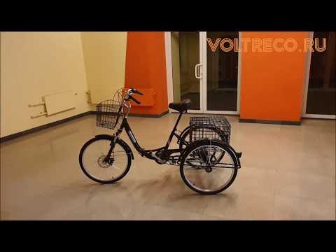 Трехколесный велосипед складной Трицикл Doonkan Trike 20 24 Трайк 2019 Voltreco.ru