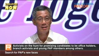 Search for PAP's new faces (Party Conference Pt 5)
