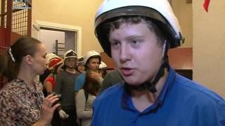 4 Всероссийский урок безопасности жизнедеятельности