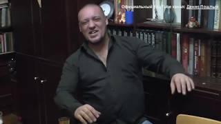 Денис Пошлый - Анекдот про колхоз.