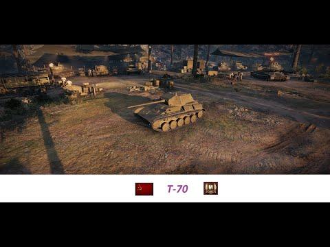 Т-70  Стальному ;)