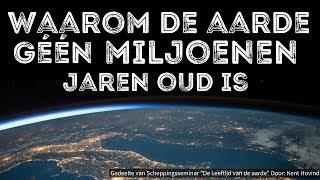 Waarom de aarde GEEN milljoenen jaren oud is | Kent Hovind