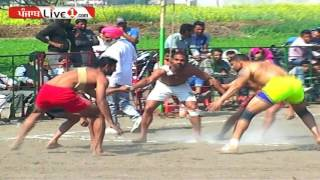 kokri buttran kabaddi tournament part 2