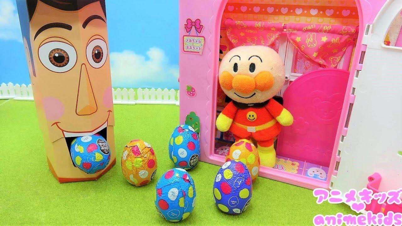 アンパンマン おもちゃ アニメ チョコエッグ ウッディがみんなのおうちにとどけてくれたよ! アニメキッズ