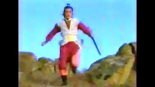 """""""Китайские рыцари (San Xia Wu Yi)"""", 2 серия (Китай, 1991)"""