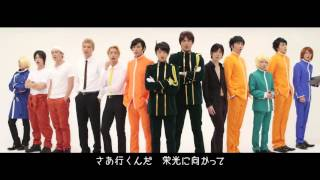 ミュージカル『青春-AOHARU-鉄道』PV long ver.