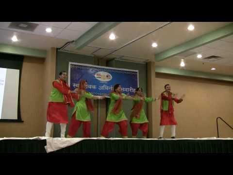 Aisa Desh Hai Mera - HindiUSA Teachers Recognition Program 2009 (South Brunswick)