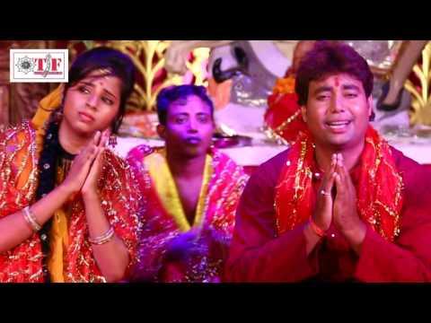 मईया जाग भोर हो गईल # Maiya Jaag Bhor Ho Gail # Navratri Mata Bhajan Songs 2016