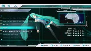 Hatsune Miku: Project Diva - Song Selection