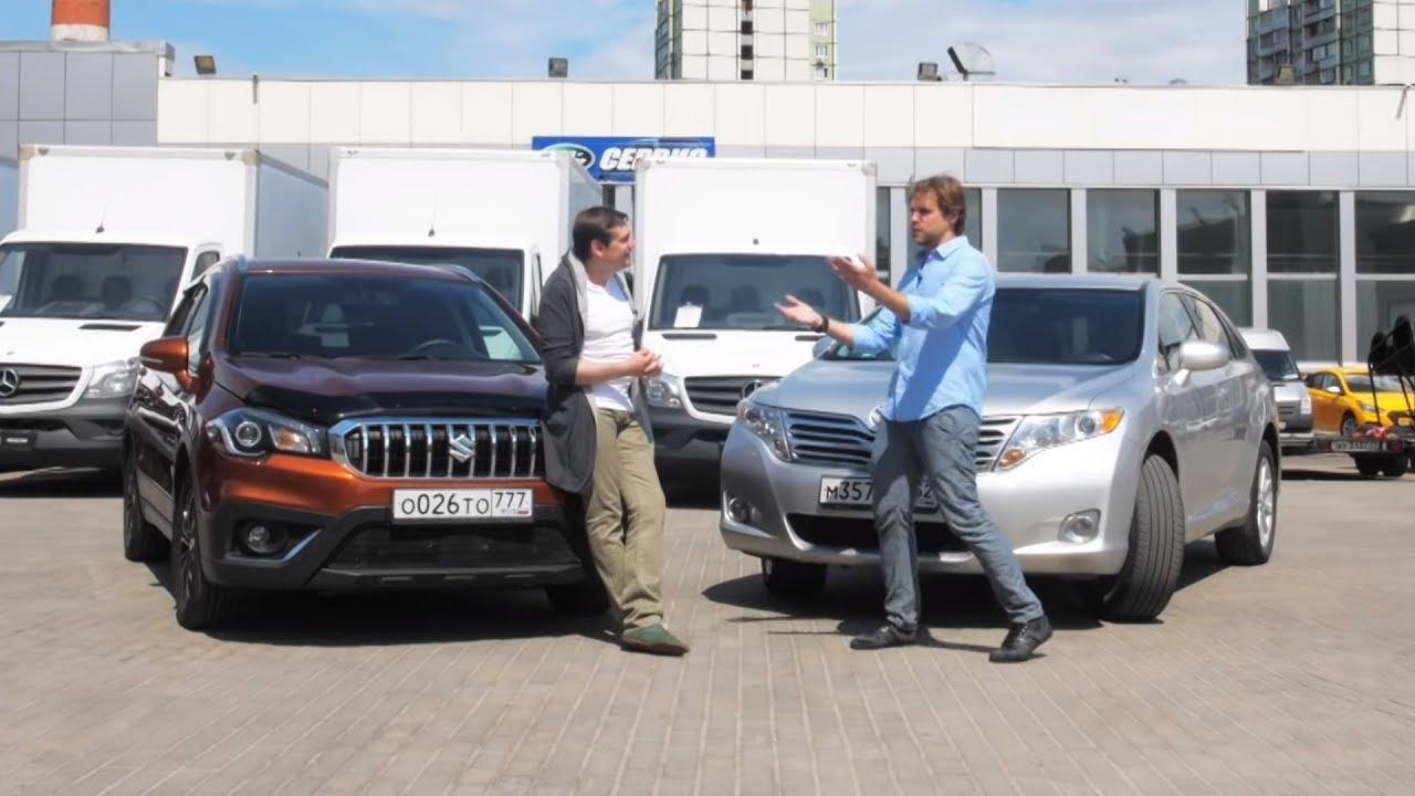 Машина для пенсионера Suzuki SX4 vs Toyota Venza | Это ваша машина