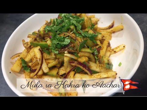 Mula ra Kakra ko achar / Radish & Cucumber pickle (Nepalese Vegan dish) | Dashain Special |