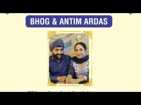 Live-Now-Antim-Ardaas-S-Arjinderpal-Singh-Sdn-Jatinder-Kaur-G-Nanak-Paio-Sahib-19-June-2021