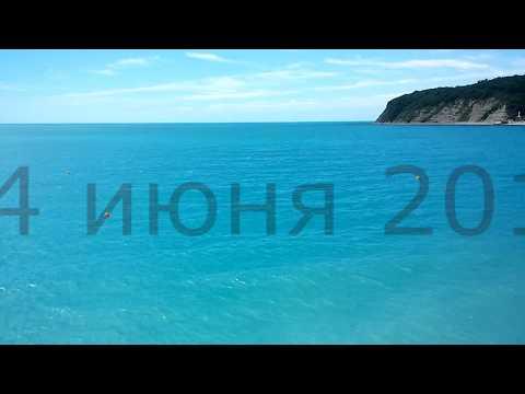 Пляж в Ольгинке в июне
