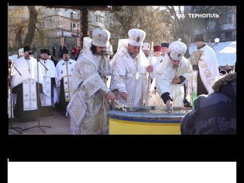 UA: Тернопіль: Освячення води на набережній тернопільського ставу