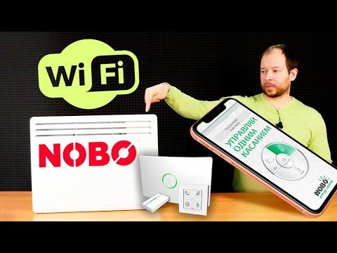 Обзор NOBO Eco Hub – Управляй обогревателем по Wi-Fi