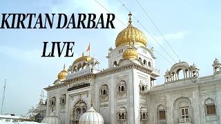 Kirtan Darbar LIVE - Gurdwara Shri Bangla Sahib