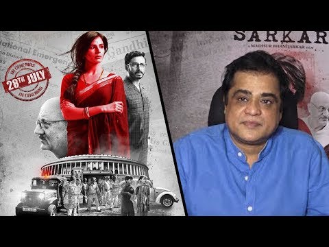 Indu Sarkar is Not Against Congress Party | Sanjay Chhel Full Interview