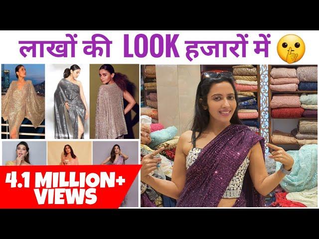 Buy Luxury Designer Fabrics At Cheap Rates Celebrity Fashion Tek Chand Fabrics Youtube