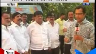 ZEE24TAAS : Nashik Sena Leaders After visiting Vasant Gite